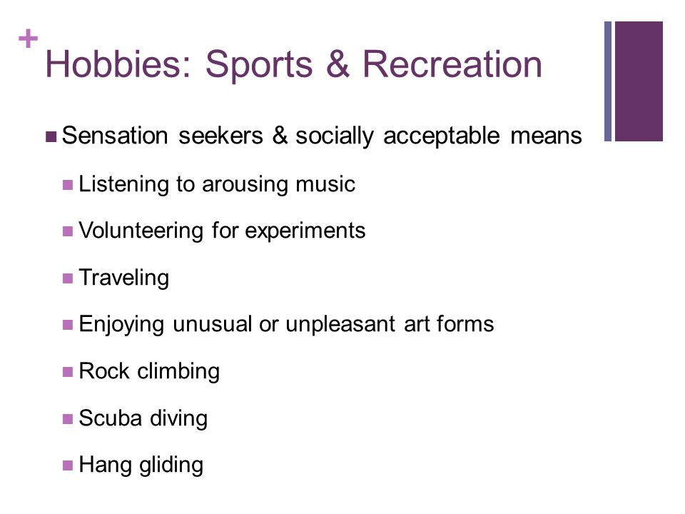 Hobbies: Sports & Recreation