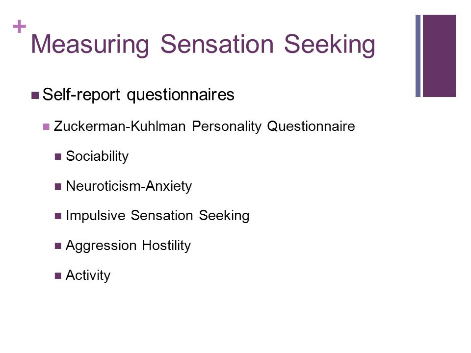 relationship between sensation seeking and aggression questionnaire