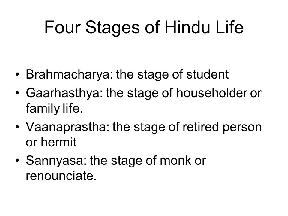 Four Stages of Hindu Life
