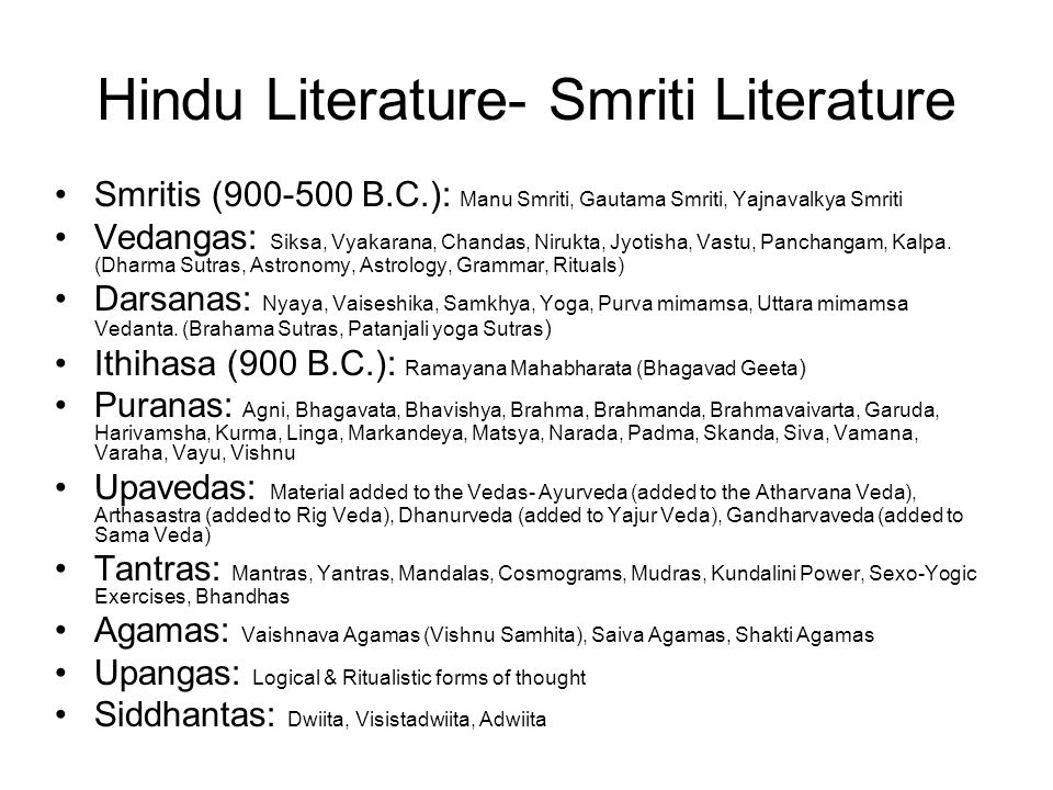 Hindu Literature- Smriti Literature