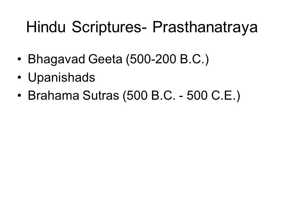 Hindu Scriptures- Prasthanatraya