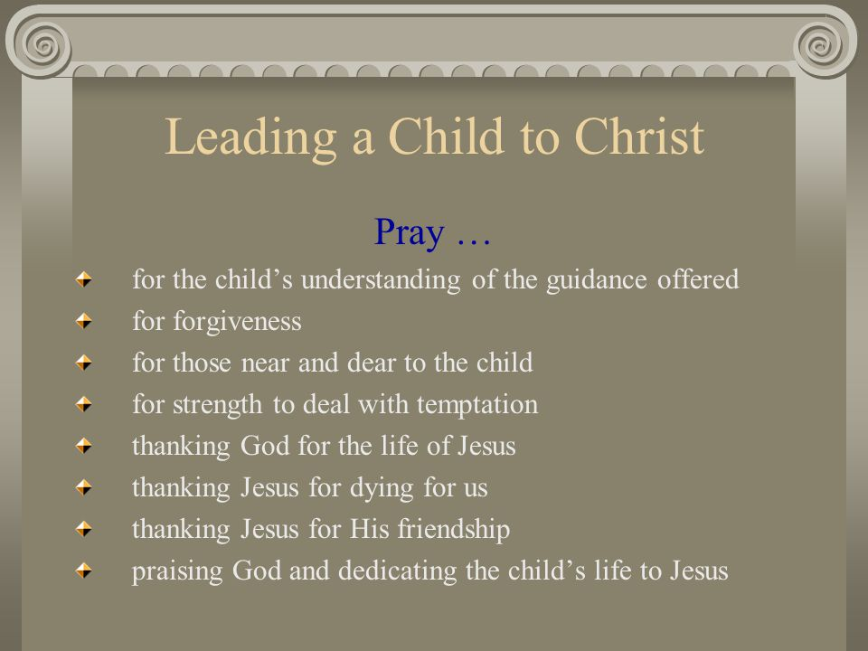 Leading a Child to Christ