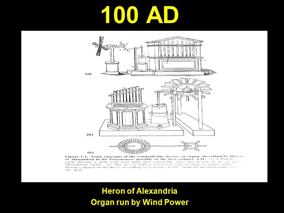 Heron of Alexandria Organ run by Wind Power