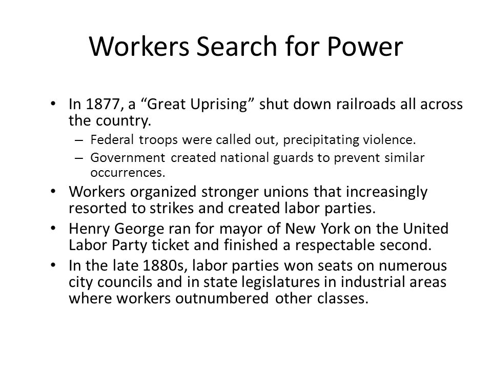 Workers Search for Power