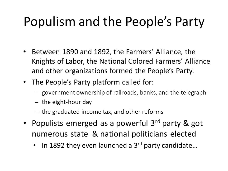 Populism and the People's Party