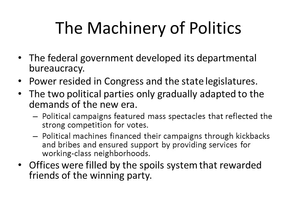 The Machinery of Politics
