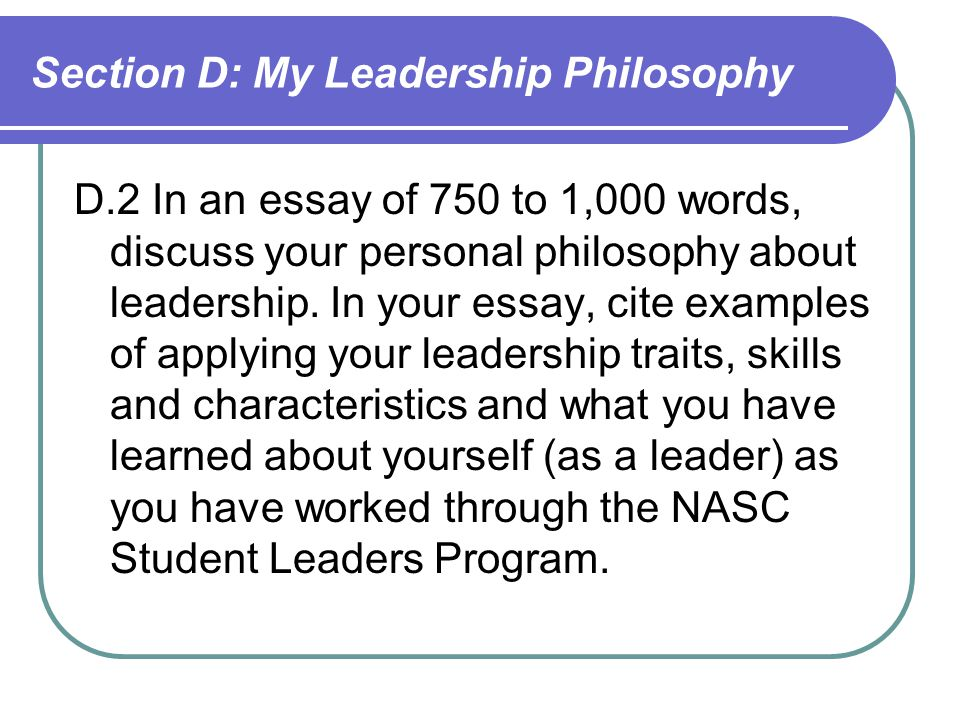 Section D: My Leadership Philosophy