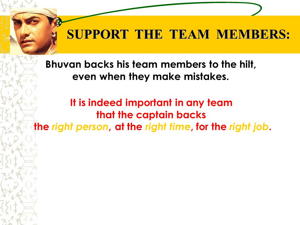 SUPPORT THE TEAM MEMBERS: