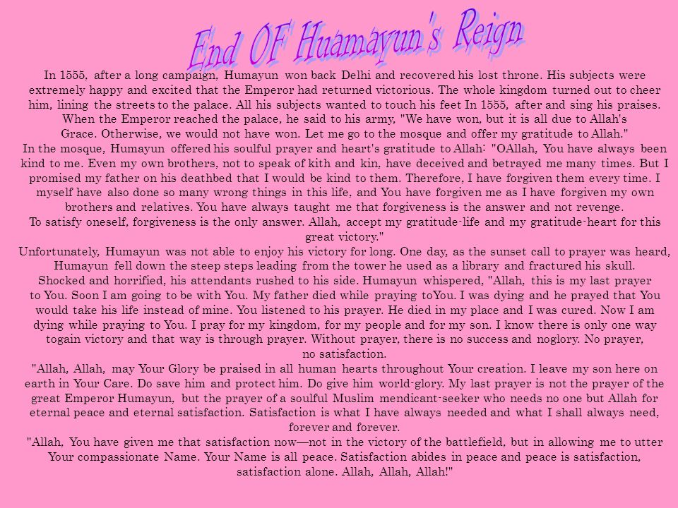 End OF Huamayun s Reign