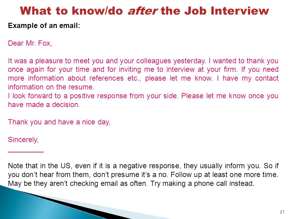 follow up call after interview