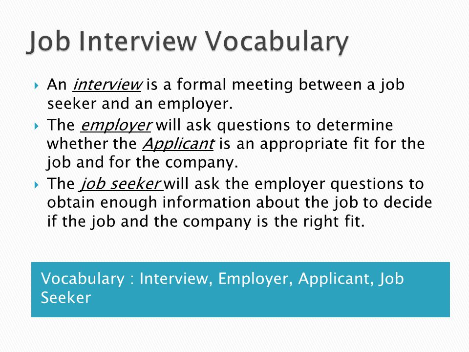 Job Interview Vocabulary