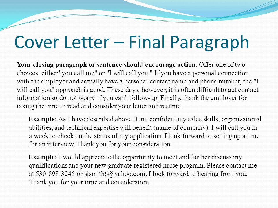 final paragraph of a cover letter cover letter and closing