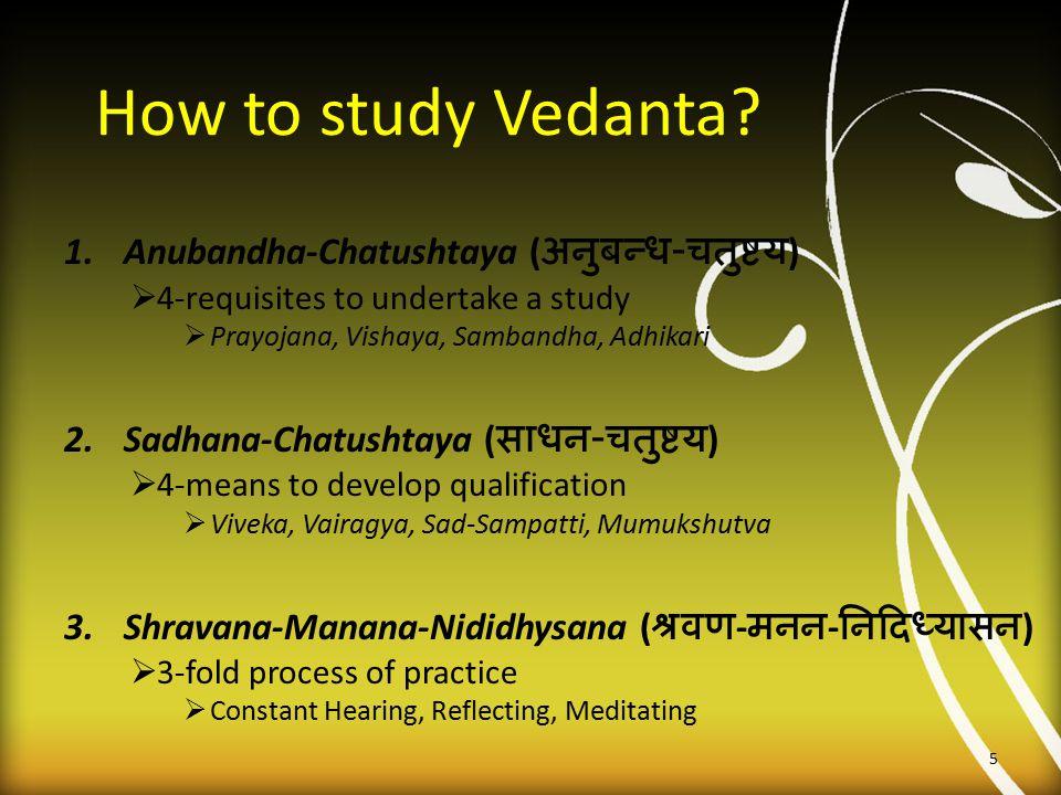 How to study Vedanta Anubandha-Chatushtaya (अनुबन्ध-चतुष्टय)