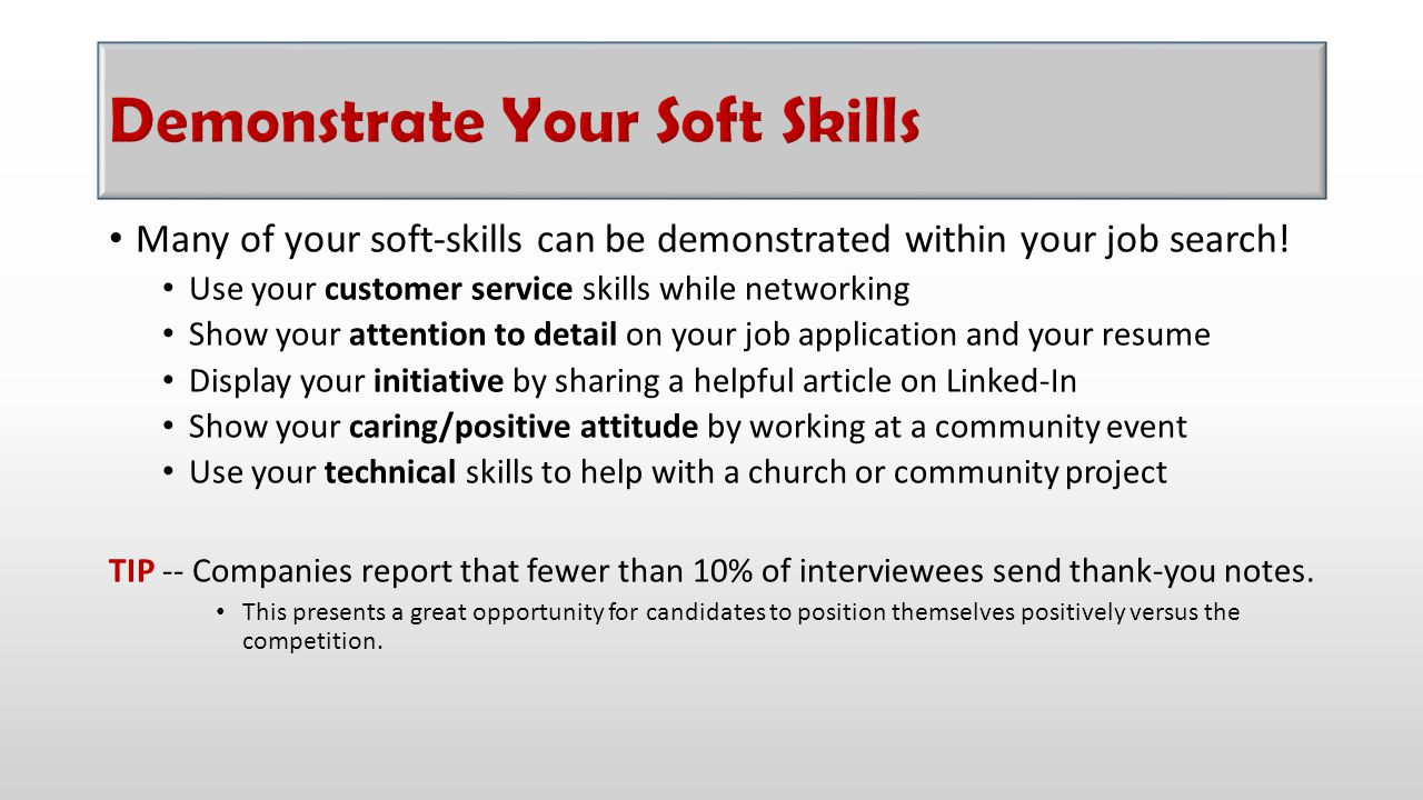 Demonstrate Your Soft Skills