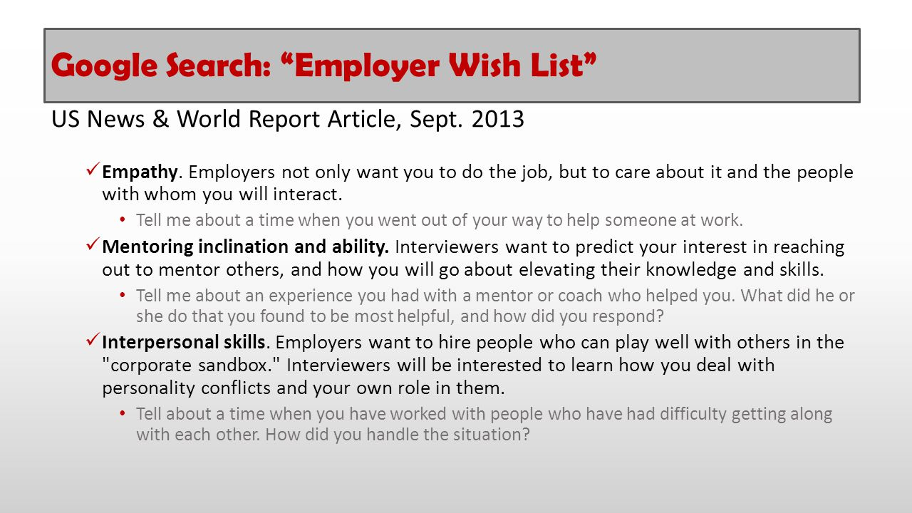 Google Search: Employer Wish List