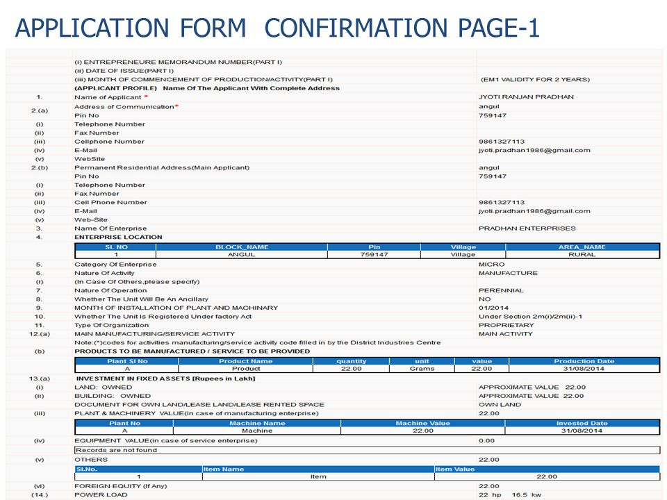 APPLICATION FORM CONFIRMATION PAGE-1