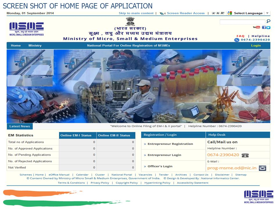 SCREEN SHOT OF HOME PAGE OF APPLICATION http://164.100.140.91/dcmsme