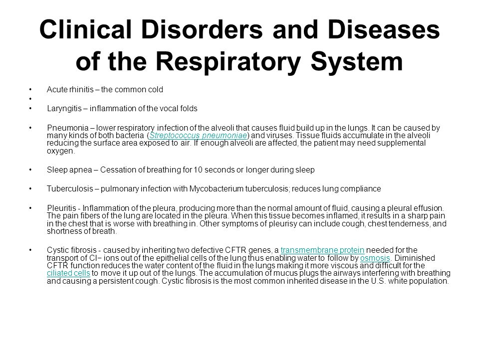 Clinical Disorders and Diseases of the Respiratory System