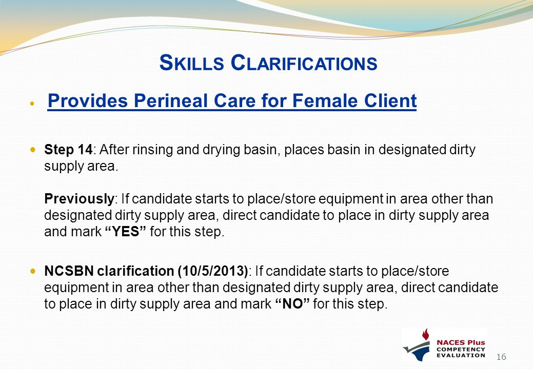 Skills Clarifications