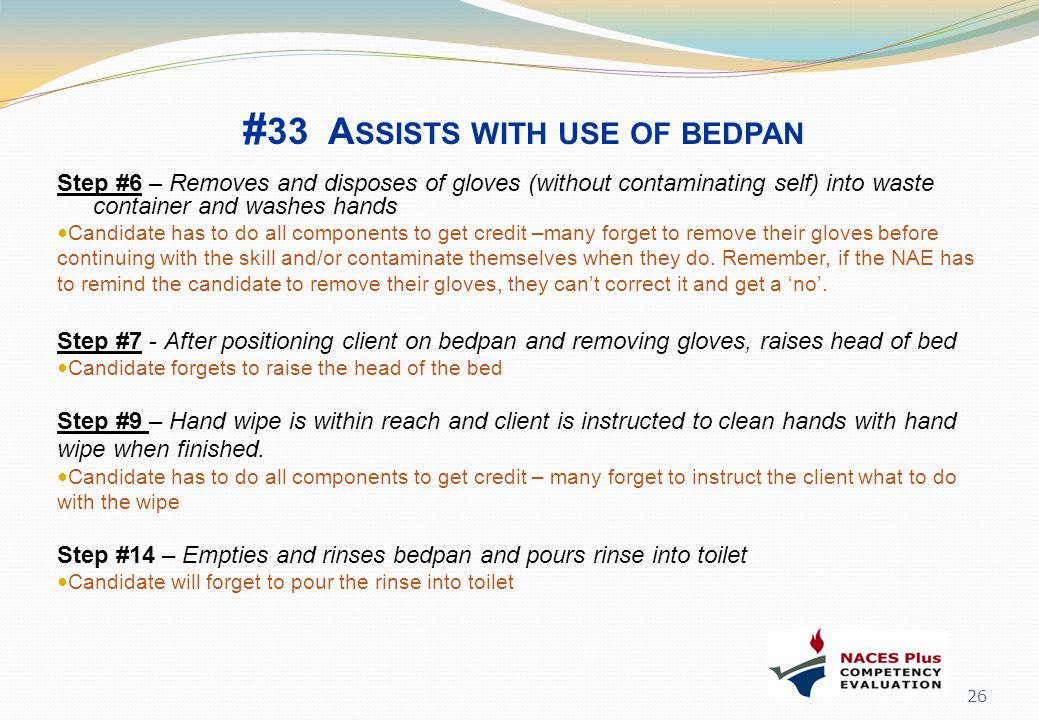 #33 Assists with use of bedpan