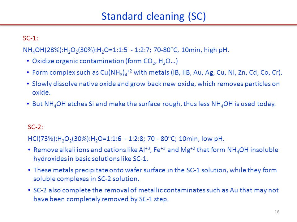 Standard cleaning (SC)