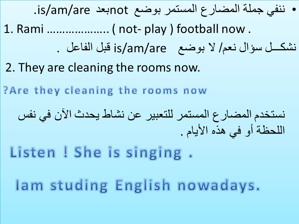 Are they cleaning the rooms now Iam studing English nowadays.