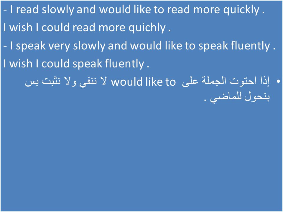 - I read slowly and would like to read more quickly .