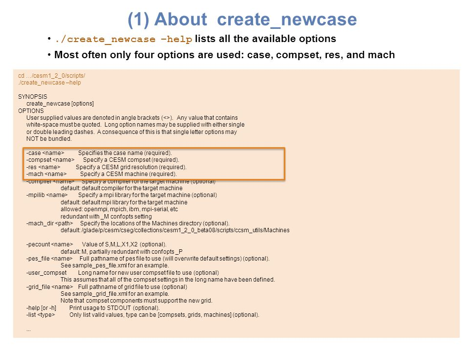 (1) About create_newcase