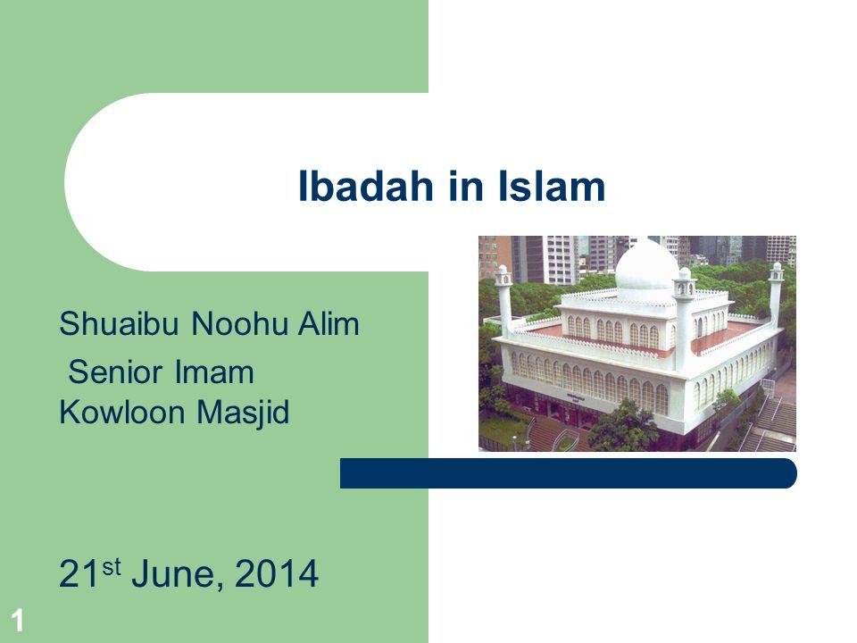 Shuaibu Noohu Alim Senior Imam Kowloon Masjid 21st June, 2014