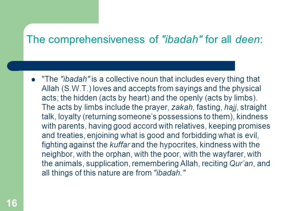 The comprehensiveness of ibadah for all deen: