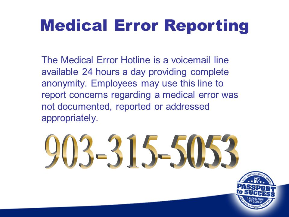 Medical Error Reporting