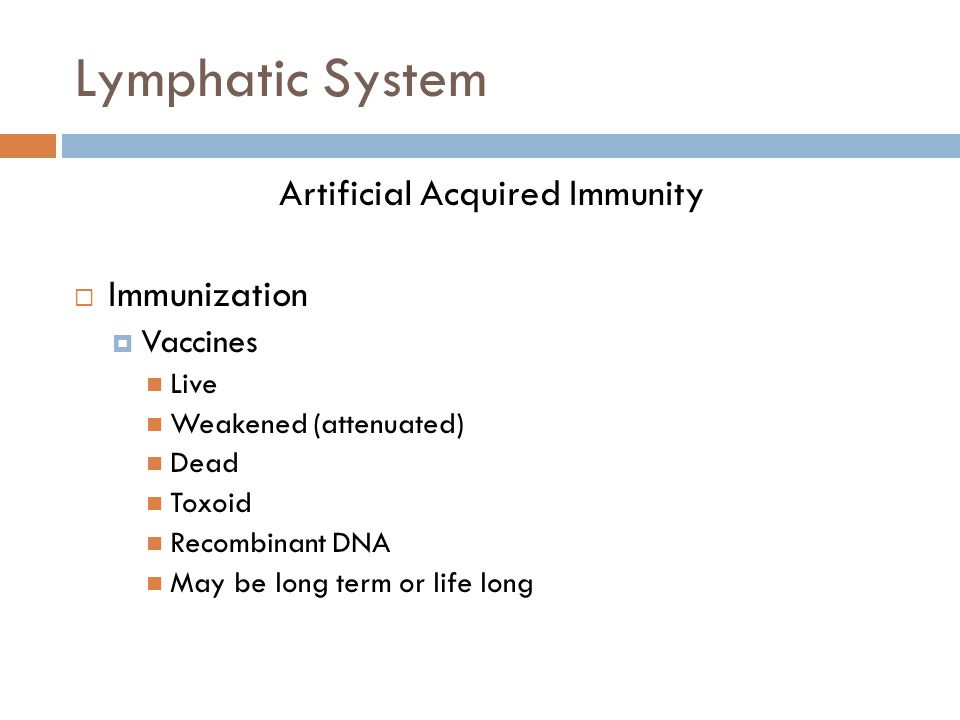 Artificial Acquired Immunity