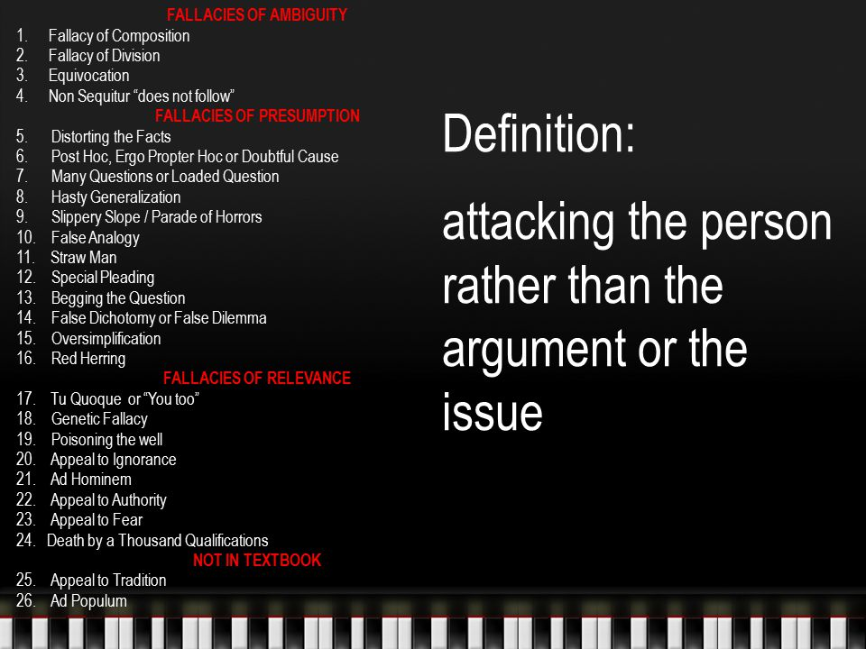 13 fallacies of presumption 21 responses to avoiding logical fallacies  glassboy said this on january 13,  bandwagon and the fallacies of presumption caught my eye it.
