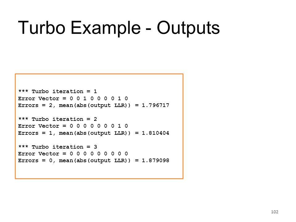 Turbo Example - Outputs
