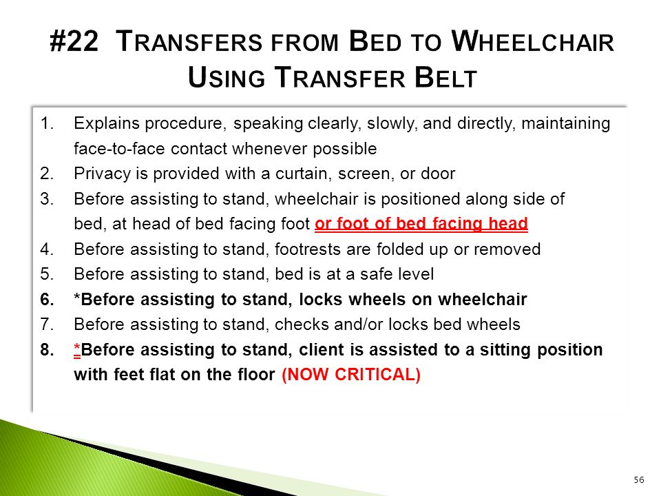#22 Transfers from Bed to Wheelchair Using Transfer Belt