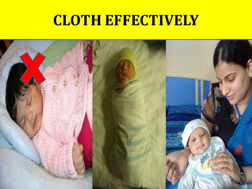 CLOTH EFFECTIVELY
