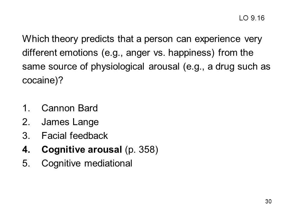 Which theory predicts that a person can experience very