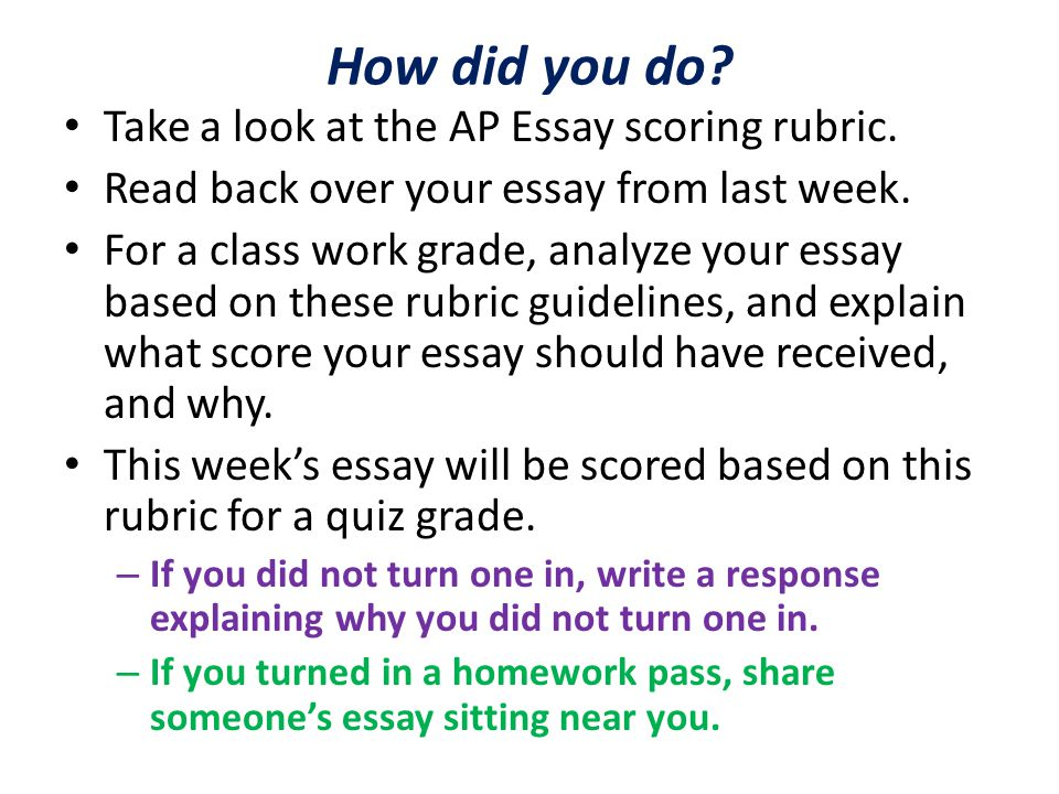 How did you do Take a look at the AP Essay scoring rubric.