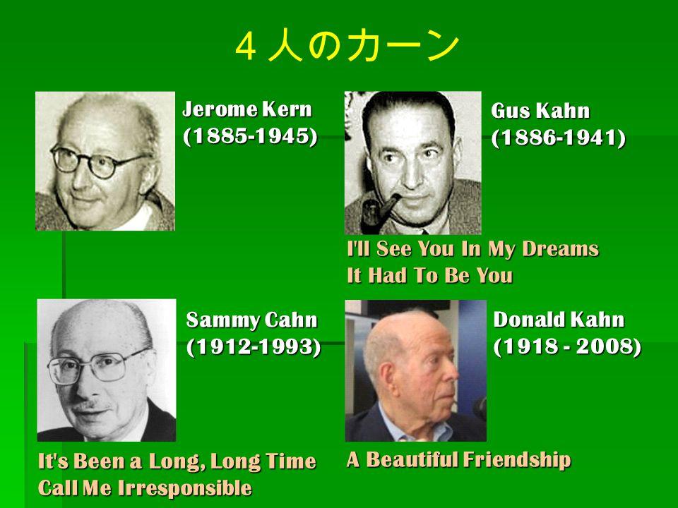 4人のカーン Jerome Kern Gus Kahn (1886-1941) (1885-1945)