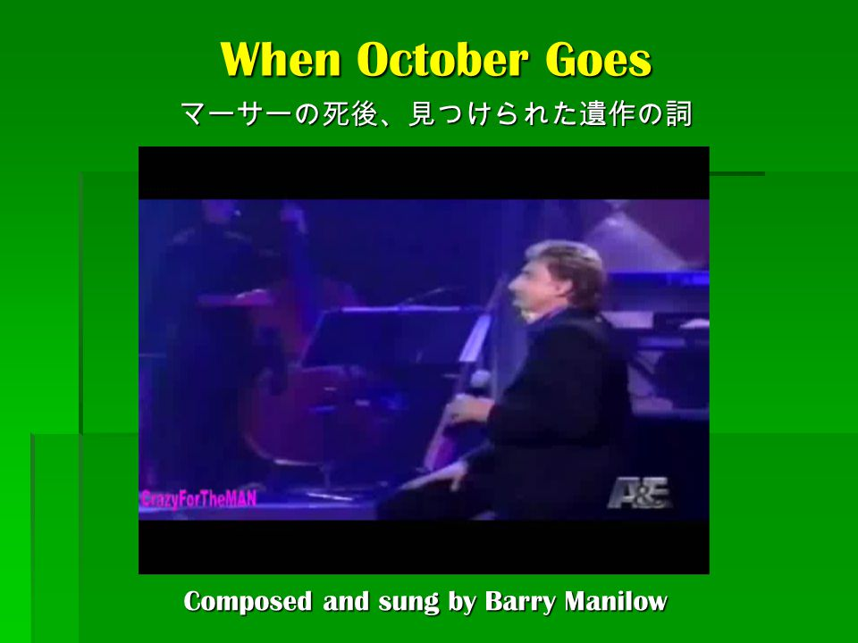 Composed and sung by Barry Manilow