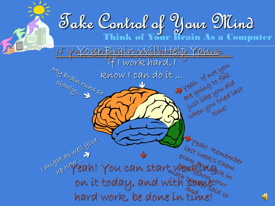 Take Control of Your Mind