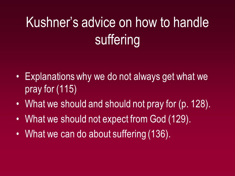 Kushner's advice on how to handle suffering