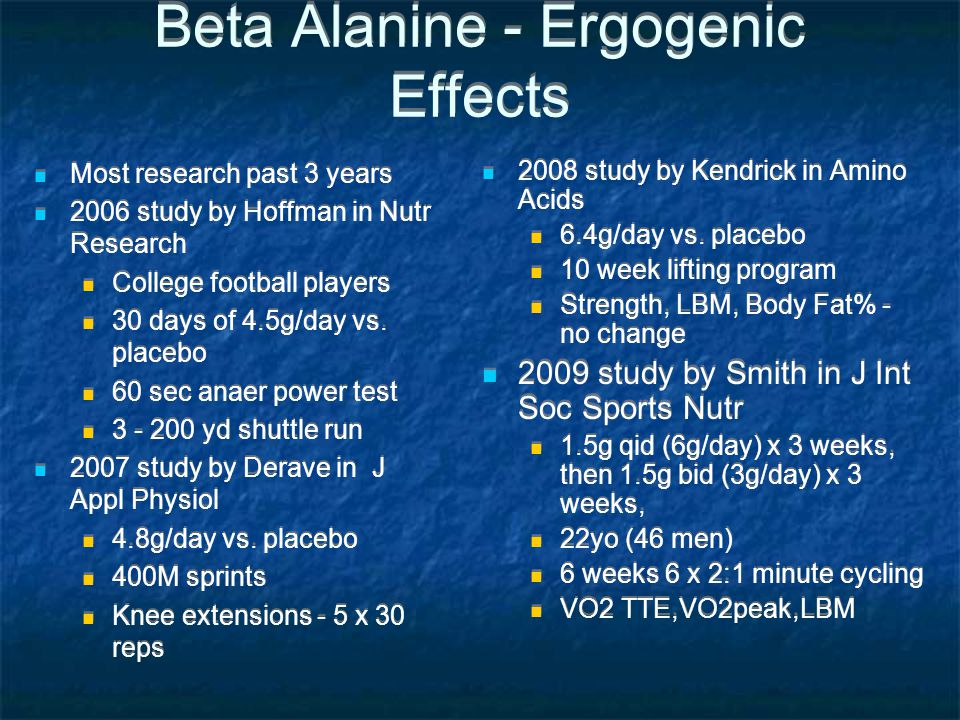 Beta Alanine - Ergogenic Effects