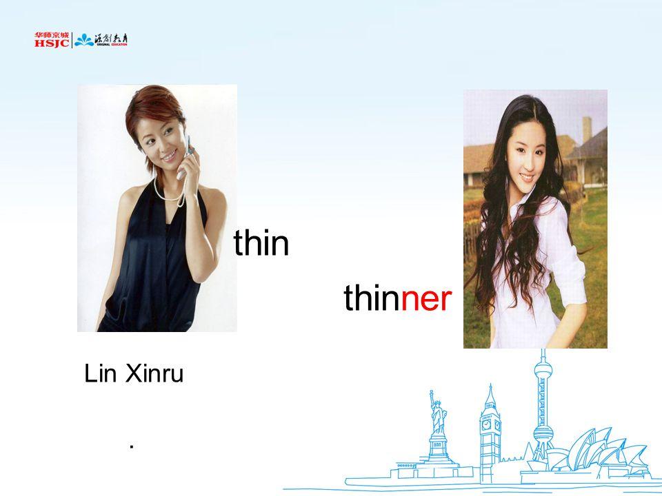 thin thinner Liu Yifei Lin Xinru .