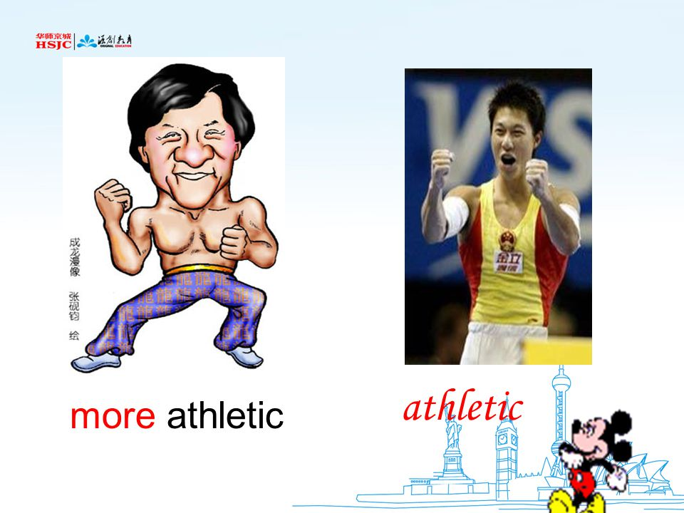 athletic more athletic