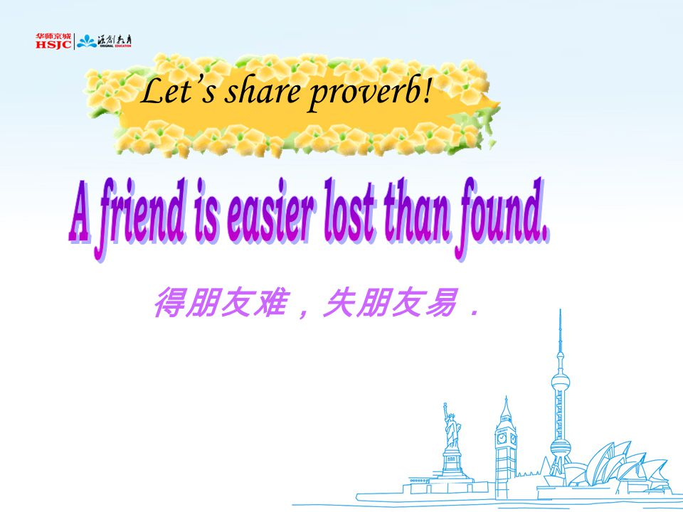 A friend is easier lost than found.