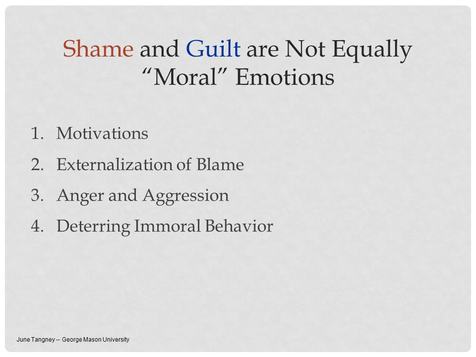 Shame and Guilt are Not Equally Moral Emotions