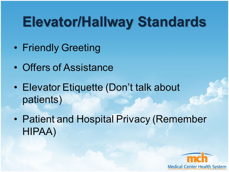 Elevator/Hallway Standards