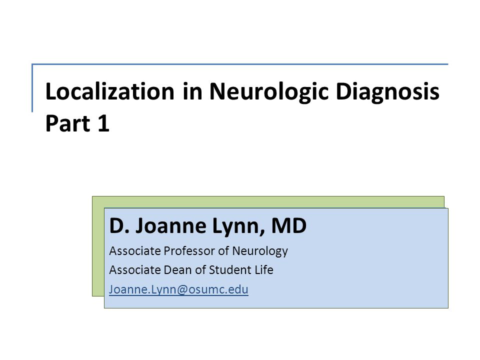 Localization in Neurologic Diagnosis Part 1