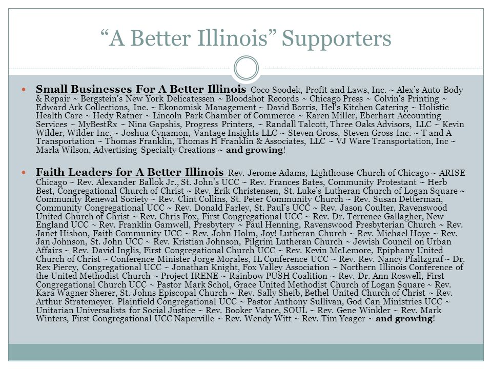 A Better Illinois Supporters